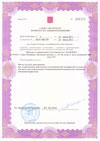 лицензия №1 на оказание медицинских услуг по выводу из запоя