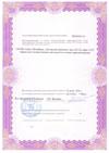 лицензия №3 на оказание медицинских услуг по выводу из запоя