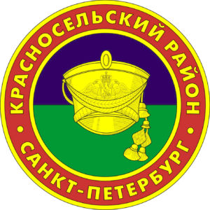 Герб Красносельского района